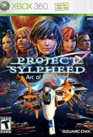 Project Sylpheed (2006)