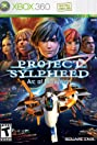 Project Sylpheed (2006) Poster
