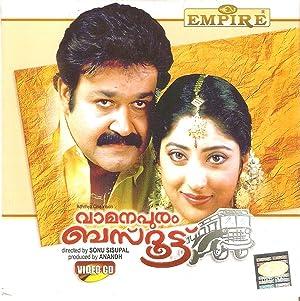 Comedy Vamanapuram Bus Route Movie
