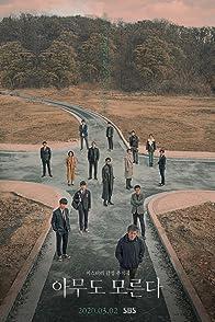 Nobody Knows (Korean Drama)-