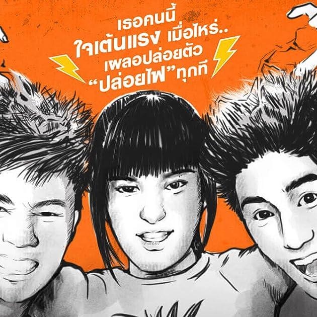 Film drama komedi romantis thailand terbaru!! Sub indo youtube.
