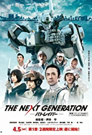The Next Generation Patoreiba: Shuto kessen (2015) 720p
