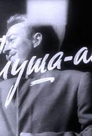 Slusha-ay! (1964)