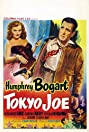 Tokyo Joe (1949) Poster