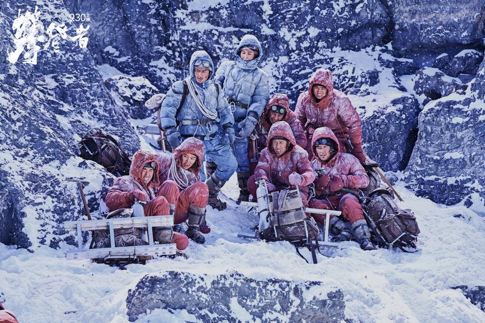 FILM - The Climbers (2019)