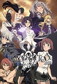 Primary photo for Taboo-Tattoo