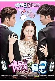 Ao jiao yu pian jian