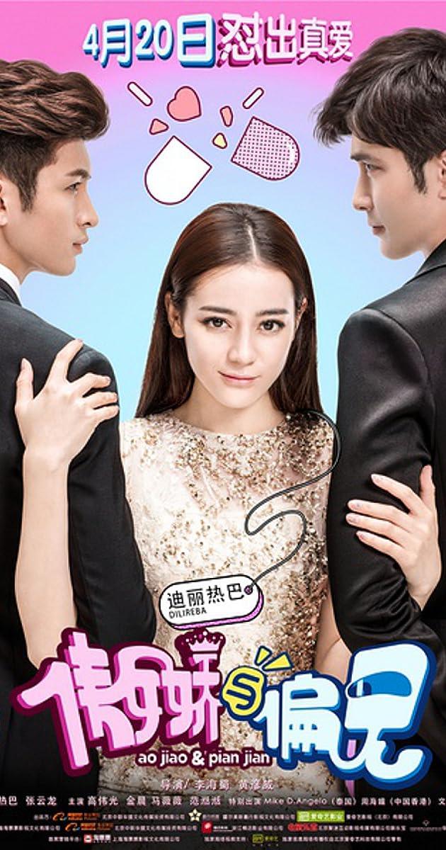 Ao jiao yu pian jian (2017) - IMDb