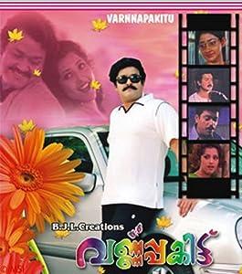 Psp movies downloads Varnapakittu [1280x1024]