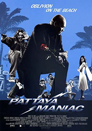 Pattaya Maniac (2004): สายล่อฟ้า