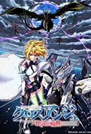 Cross Ange: Rondo of Angel and Dragon Poster