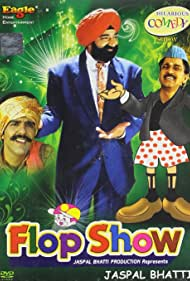 Jaspal Bhatti and Vivek Shauq in Flop Show (1989)