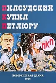 Nikolai Kuchinsky in P.K.P. (1926)