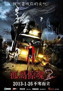 Good movie trailers to watch Gu dao jing hun 2 [1920x1200]