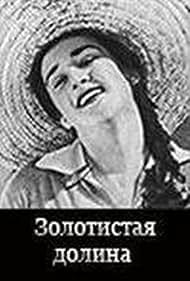 Narindjis veli (1937)