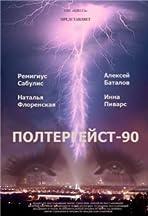 Poltergeyst-90