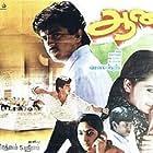 Ajith Kumar, Vadivelu, Rohini, and Suvalakshmi in Aasai (1995)