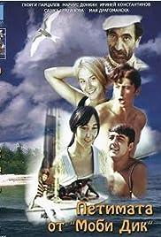 Petimata ot 'Mobi Dik' Poster