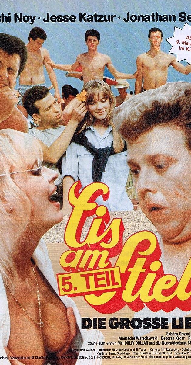 Roman Za'ir (1983) - IMDb