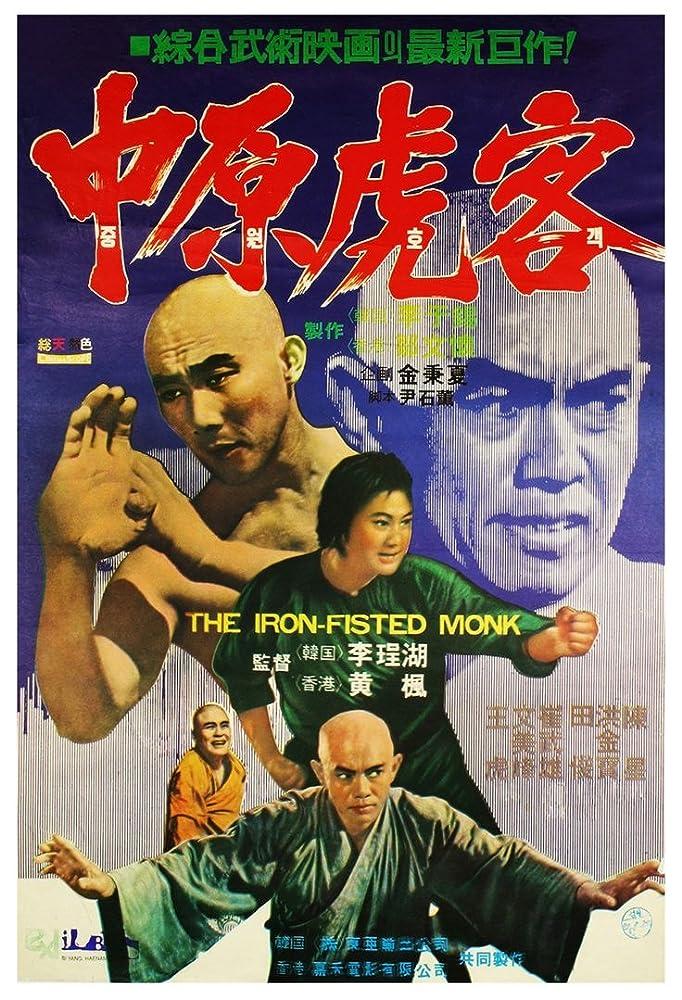 The Iron-Fisted Monk 1977 Dual Audio Hindi 350MB BluRay ESub