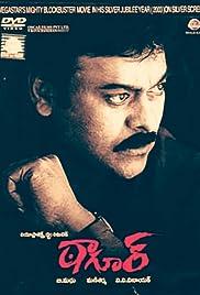 Tagore(2003) Poster - Movie Forum, Cast, Reviews