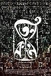 """Bengali film """"Teenkahon"""" wins two awards in Kosovo"""