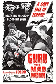 Guru, the Mad Monk (1970) Poster - Movie Forum, Cast, Reviews
