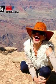 Sadie Kaye in Miss Adventure (2012)