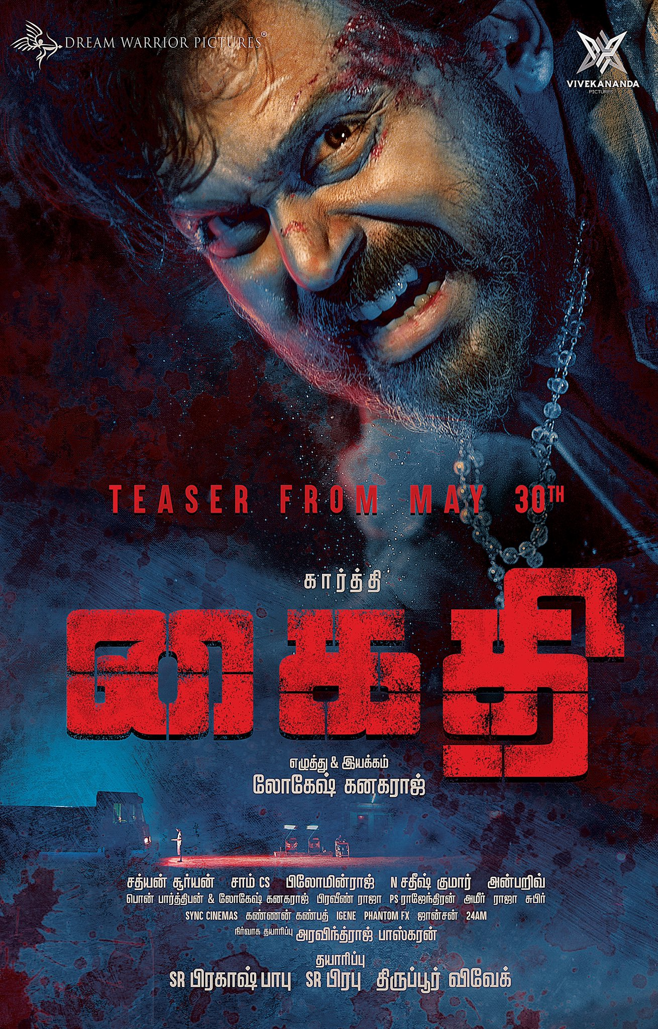 Kaithi (2019) Tamil WEB-DL - 720P | 1080P - x264 - 650MB | 1GB - Download & Watch Online  Movie Poster - mlsbd