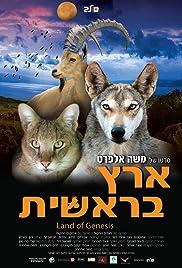 Land of Genesis Poster