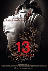 13 game sayawng (2006)