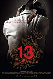 13 Beloved