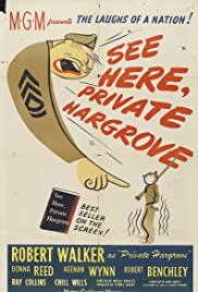 See Here, Private Hargrove Poster
