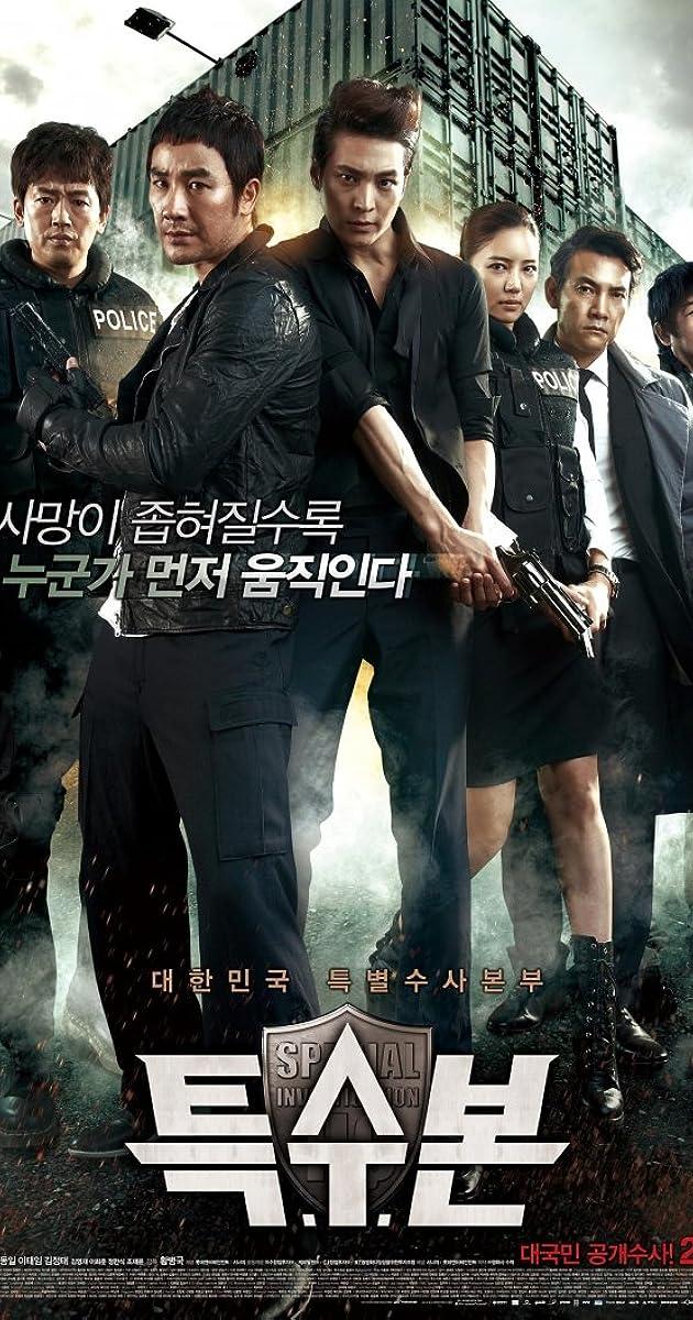 Image Teuk-soo-bon