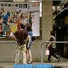 Kelly Chen and Takeshi Kaneshiro in Tin ngai hoi gok (1996)