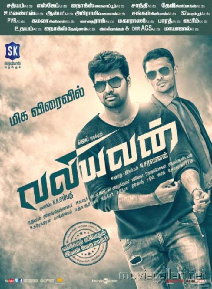 Valiyavan (2018) Hindi Dubbed 720p HDRip x264 900MB