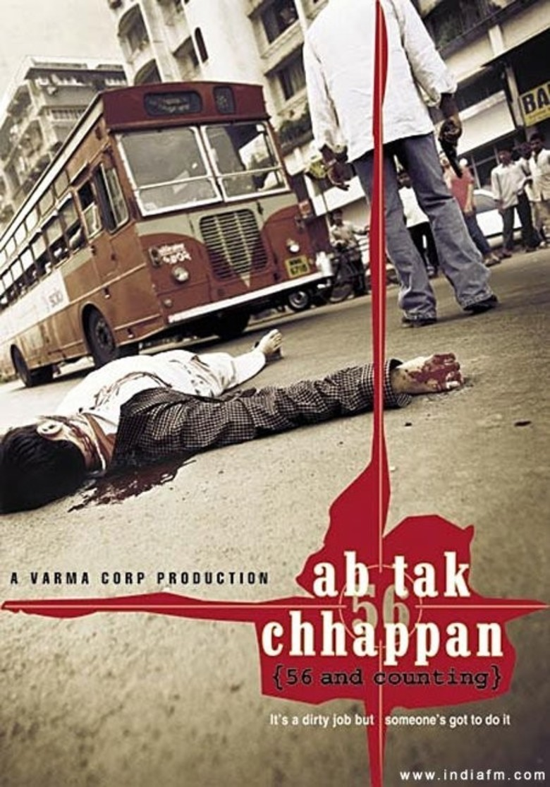 Awards of the International Indian Film Academy (2005) - IMDb