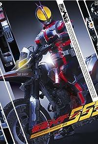 Primary photo for Kamen Rider Faiz