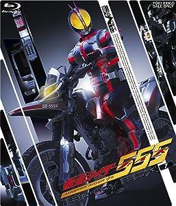 Kamen Rider Faiz malayalam movie download