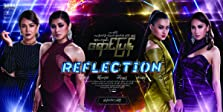 Reflection (VIII) (2018)