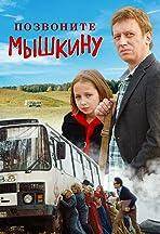 Pozvonite Myshkinu