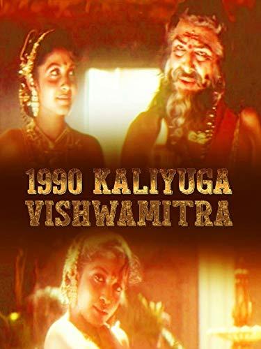 1990 Kaliyuga Vishwamitra ((1989))