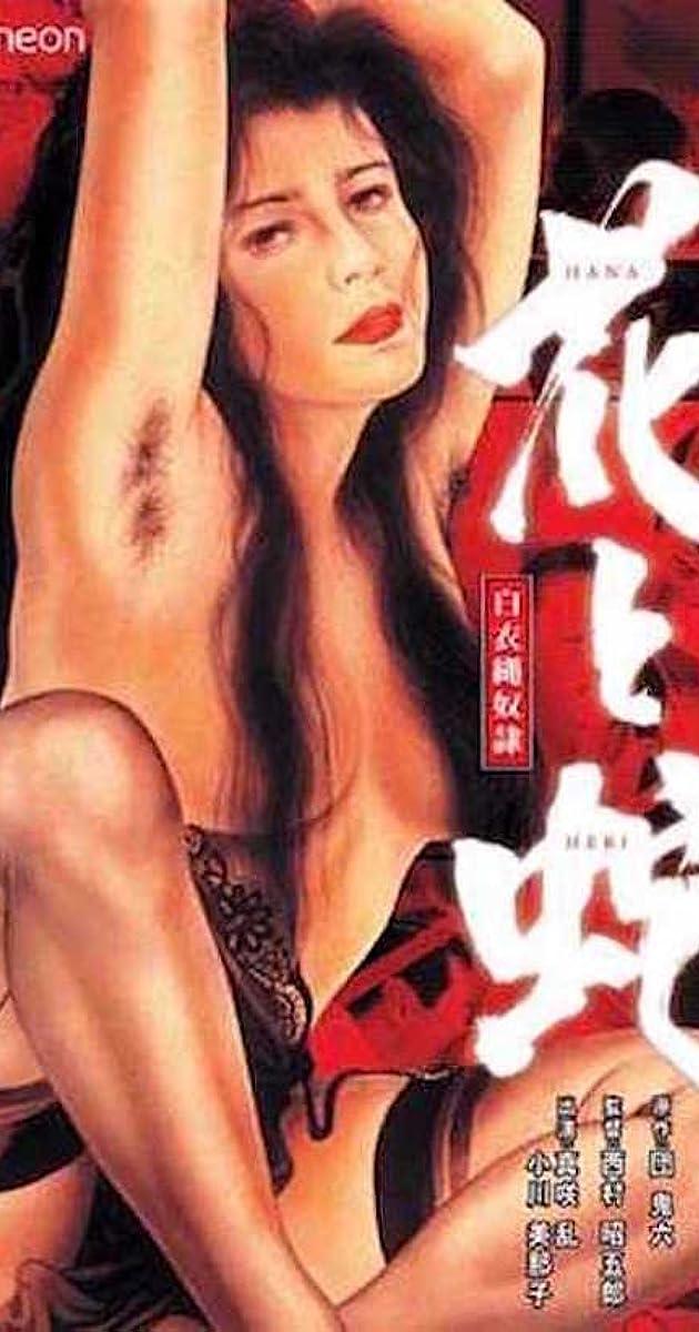 Flower and Snake[Uncut] (2004) BRRip x264 [Eng Sub][Japanese AC3 2 0]--prisak~~{HKRG} mkv