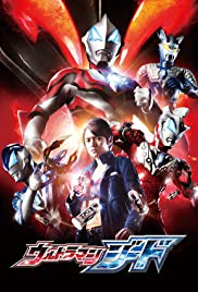 Ultraman Geed Poster