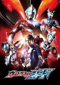 Ultraman Geedอุลตร้าแมนจี๊ด