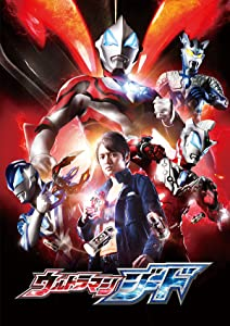 Ultraman Geed malayalam movie download