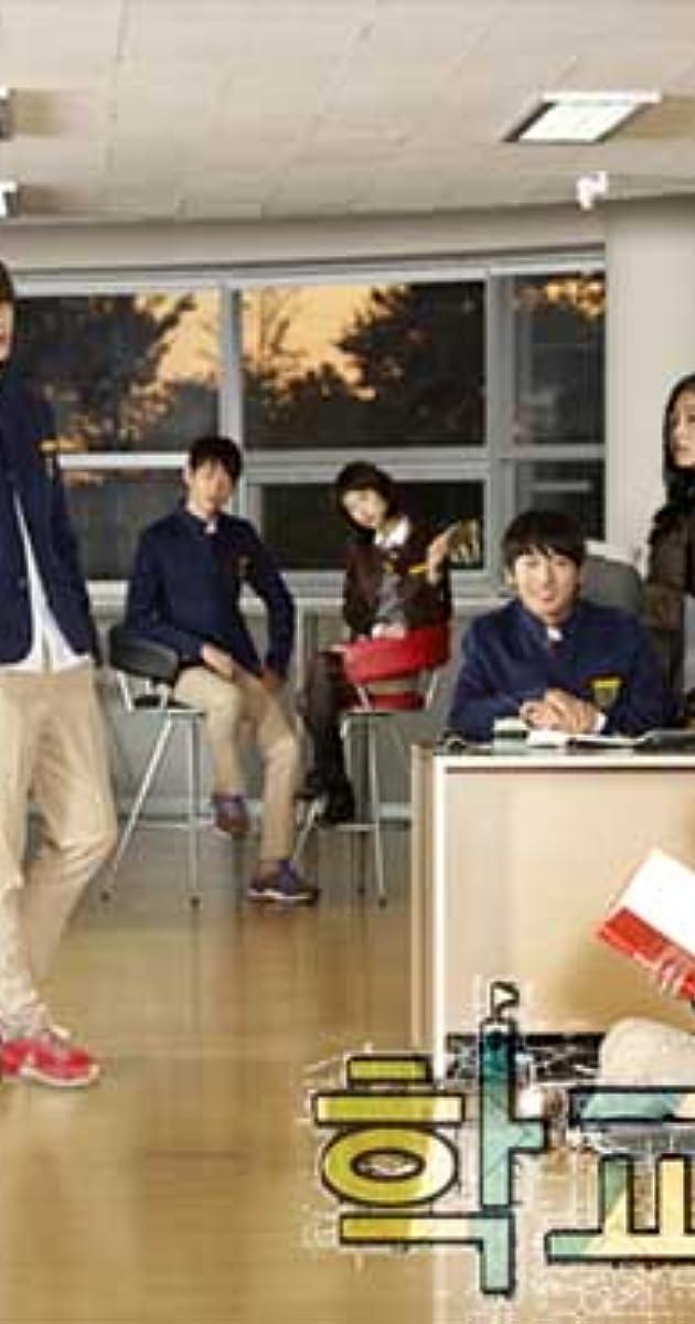School 2013 Special: Let's Go to School (TV Movie 2013) - IMDb