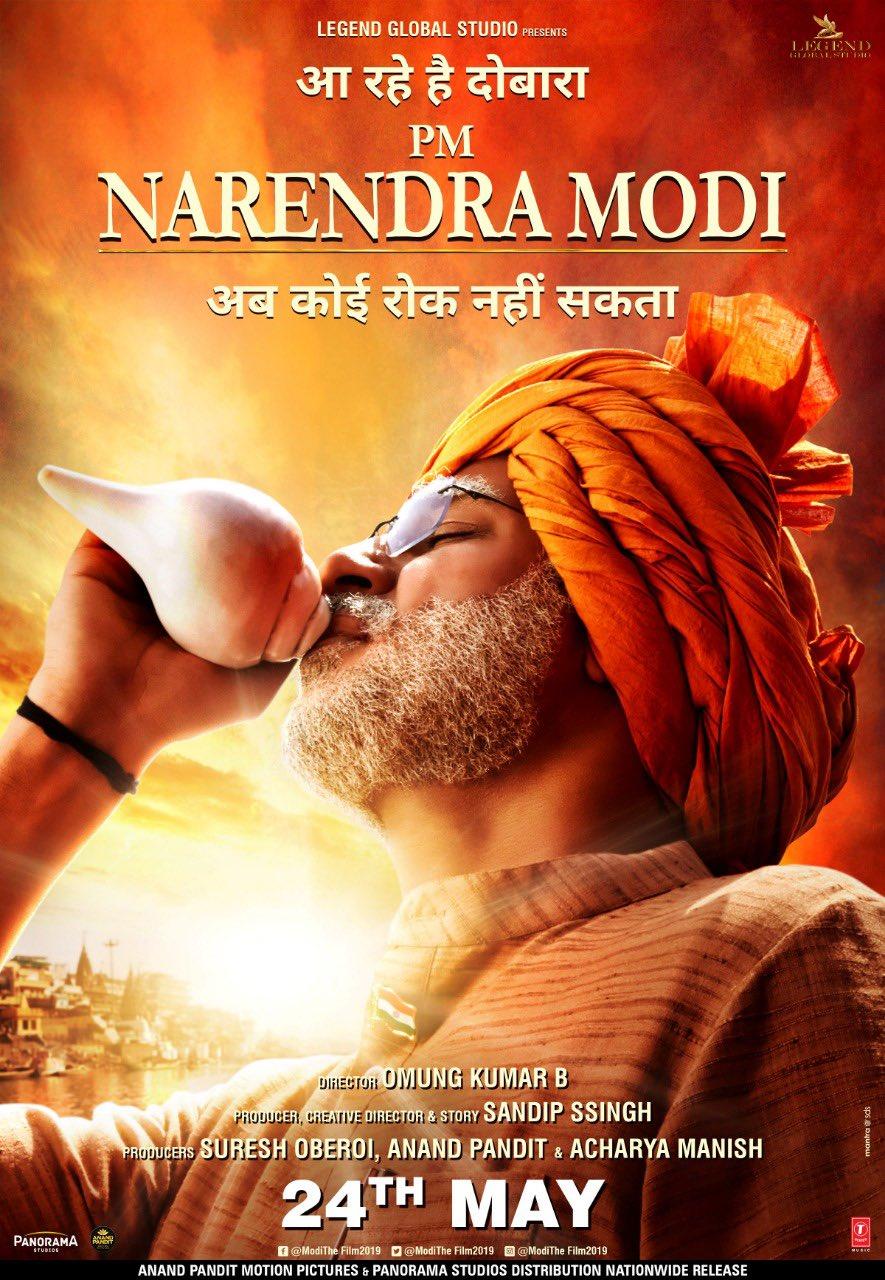 PM Narendra Modi (2019) - IMDb