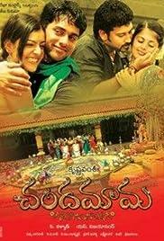 Chandamama Poster