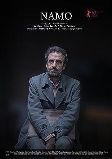 The Alien (I) (2020)